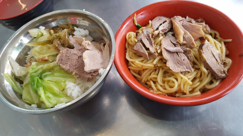 金城鴨肉専門店