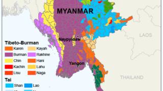 ミャンマー   ローカル地球の歩...