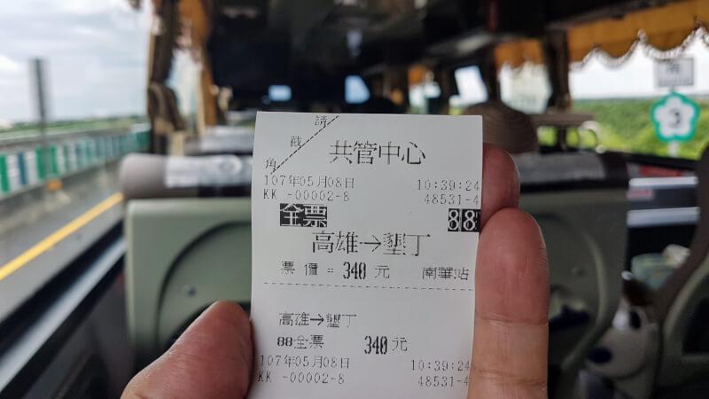 高雄→恒春のバス